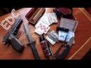 EDC от канала xxxKPblCAxxx (Александр Герцен) - предметы повседневного ношения.