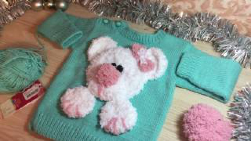 Детский свитер с мишкой спицами Можно связать новый или обновить старый