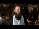 Протоиерей Павел Нога. Проповедь. 06 - Об абортах