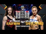 Fight Night Denver: Valentina Shevchenko vs Sarah Kaufman