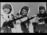 Геннадий Белов Девушки в защитных гимнастёрках