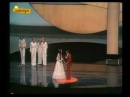 Eurovision 1976 - Italy