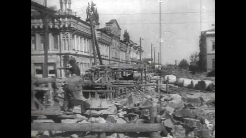 Свердловск-Екатеринбург (1930-е годы)