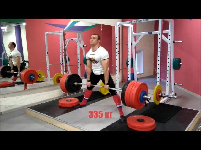 Deadlift 360 kg height 8 cm @ b/w 85.0 kg