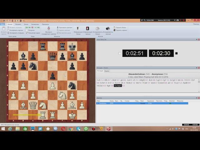 Радостные шахматы. Наблюдаем как играет А. Гельман