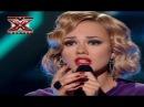 Песня за жизнь - Анастасия Рубцова - Второй прямой эфир - Х-фактор 4 - 02.11.2013