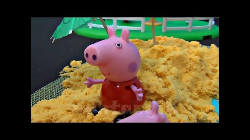 Peppa Pig italiano. Peppa Pig, George ed i suoi genitori riposanosulla spiaggia. Peppa Pig sabbia