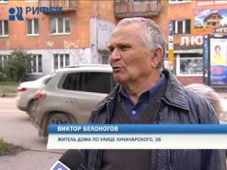 Водители оккупировали дворы в центре Перми после введения платной парковки