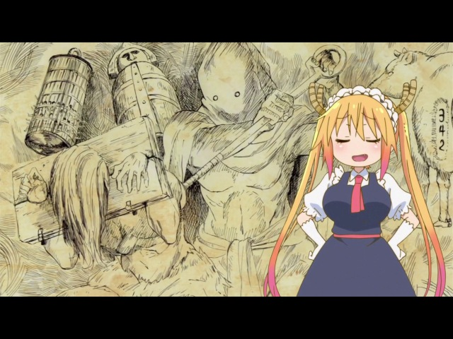 Дракон-горничная госпожи Кобаяши 04 из 13