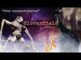 Что посмотреть? Монстро - самые крутые пришельцы в кино #JX #РДЛ