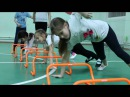 Тренировка с координационной скоростной лестницей и барьерами