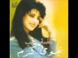 Najwa Karam- Ana ma fiye