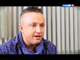 Павел Кашин в сериале Особый случай