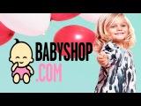 """""""Как заказать?"""": Babyshop.com (Инструкция)"""