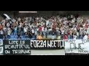 Neftçi Bakı - Şkendiya oyununda Neftçi azarkeşləri (14/07/2016)