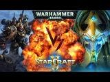 настольные игры 5! Рэп баттл - Warhammer 40k Dawn of War 2 vs Starcraft 2 Legacy of the Void