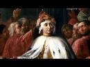 Метрополии Венецианская республика