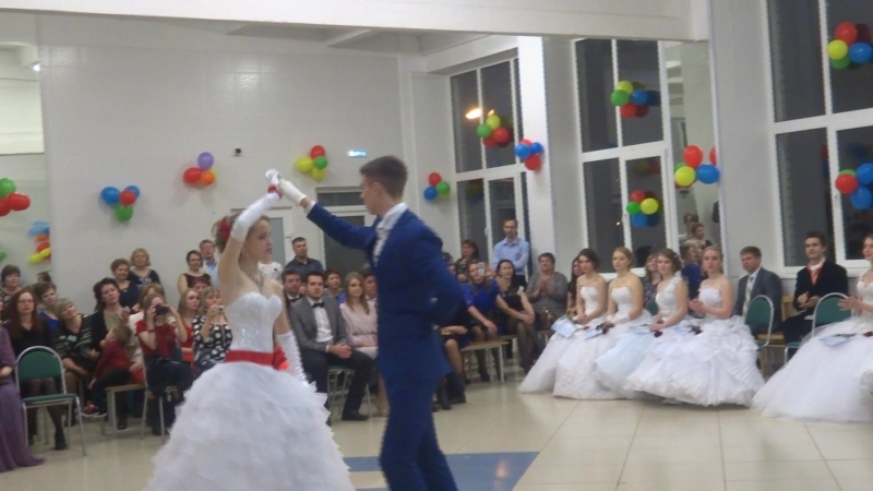 Танец Короля и Королевы Бала