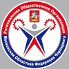 Чирлидинг. Московская областная федерация.