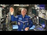Космонавт Новицкий поздравил россиян с Днем космонавтики с борта МКС