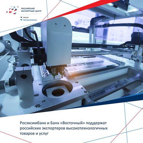 [НОВОСТИ ЭКСПОРТА]  Предприятия, экспортирующие высокотехнологичные