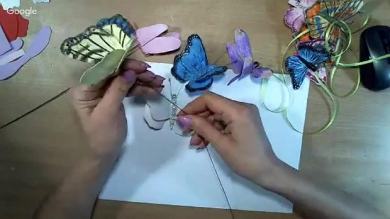 Елена Семанова - МК Бабочки и стрекоза из фоамирана