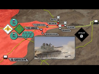 Syrian Army, Supported By Russian Air Force, Launches Advance On Palmyra | January 19th, 2017