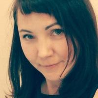Юлия Германова