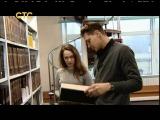 Сербский актер Милош Бикович в Библиотеке иностранной литературы для