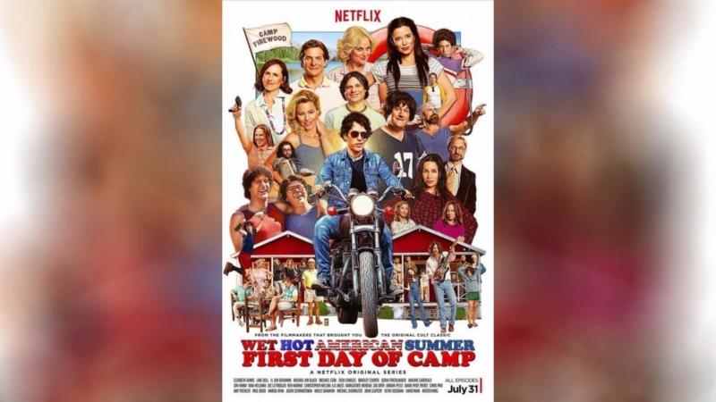 Жаркое американское лето Первый день лагеря (2015) | Wet Hot American Summer: First Day of Camp