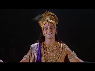 Mahabharat / Махабхарата / 2013 / Серия 267 / Шри Кришна