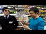 доп.задание прочитать охраннику супермаркета стихи о любви