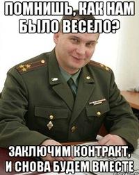 Владимир Нагоров