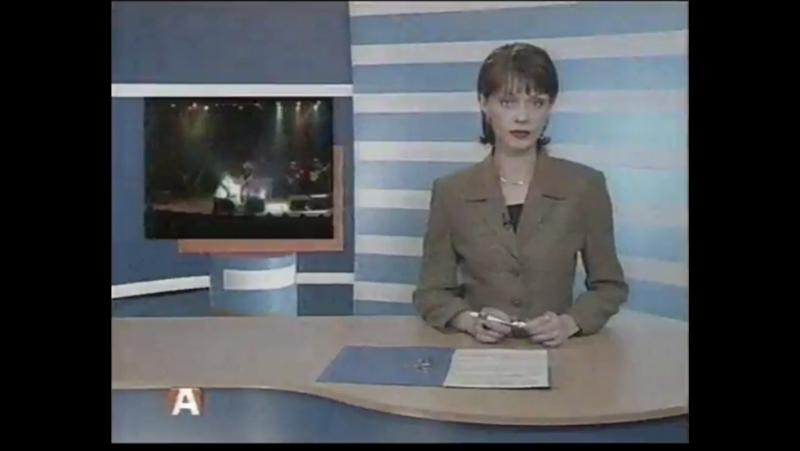 Staroetv.su / Сегодня в Абакане (ТВ Абакан, 14 января 2003) Фестиваль Рок-утренник-2003