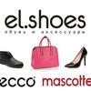 El.Shoes - качественная обувь в г. Нягань