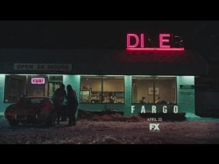 «Фарго» — промо-ролик третьего сезона