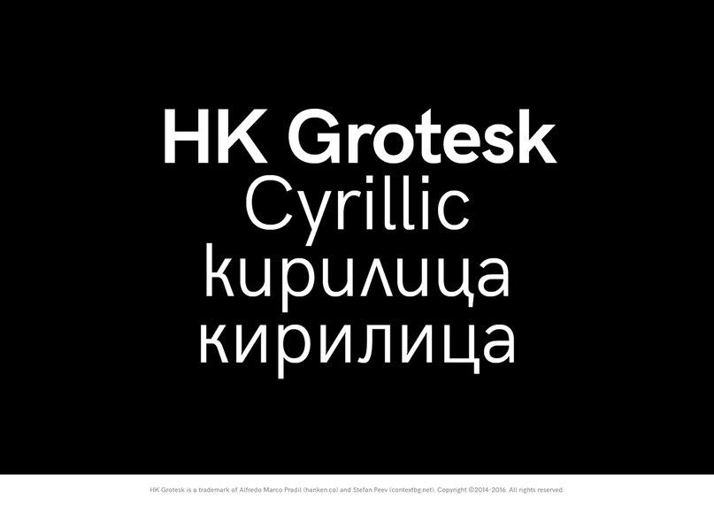 HKGrotesk шрифт скачать бесплатно