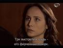 Эзель / Ezel 42 рус. суб.