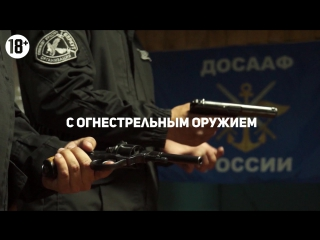Обучение на огнестрельные, травматические оружие самообороны