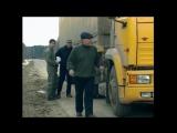 Дальнобойщики 2 сезон Дезертир Туман