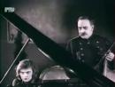 Старые русские фильмы. Белый орёл - 1928