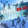 Городской спортивный сайт sports.dp.ua Каменское