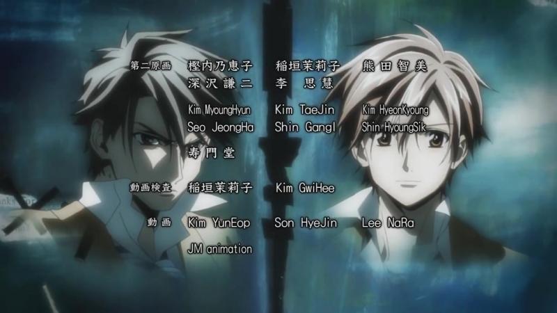 Арата: Легенда. Эндинг 2 /ED/ Arata Kangatari. Ending 2