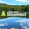 """Парк-отель """"Хвалынский"""""""
