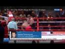 Странная допинг-проба Поветкина_ по одним тестам нашли остарин, по другим - боксер чист