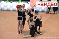 07 апреля 2012 - Турнир по художественной гимнастике в Тольятти
