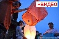 09 мая 2012 - Запуск небесных фонариков в Тольятти
