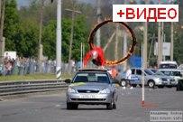 27 мая 2012 - Автородео Тольятти трюк на кубке LADA Granta