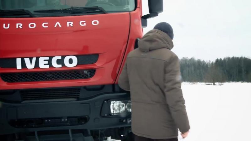 Вездеходный автодом IVECO EUROCARGO ML150E28W 4х4