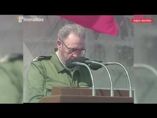«Діти Тарара»- історія порятунку українських дітей на Кубі